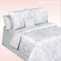 Amara Silver